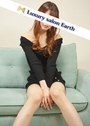 Luxury Salon Earth練馬店