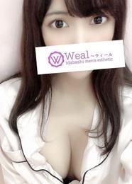 Weal~ウィール~ 秋葉原