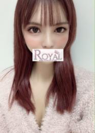 Royal ロイヤル